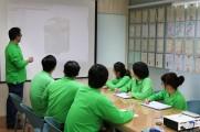 台湾渠道合作伙伴来访