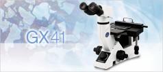 GX41倒置金相显微镜